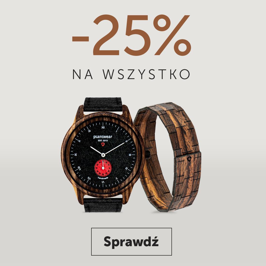 PL_SG_Promocja_lipiec_-25%_1100x1100