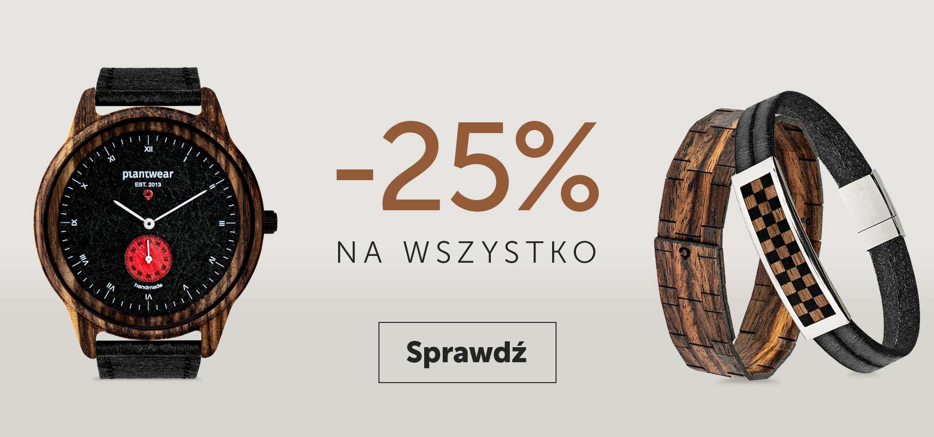 PL_SG_Promocja_lipiec_-25%_1920x900_3